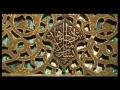 Ayatollah Khamenei cleaning the grave of Imam Raza (a.s) - All Languages