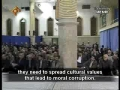 Ayatollah Khamenei - Enemies want to Destroy Iran with MINISKIRTS - English