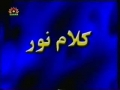 Kalam-e-Noor - Episode 13 - Urdu
