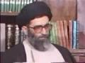 Leader on Ayatullah  Shaheed  Mutahari - Persian