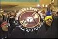 Rahber-e-Muazzam Ayatollah Khamenei speech to the Youth - Urdu Dubbed