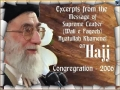 Rahber Message Exerpts - Hajj 2006 - Urdu sub English