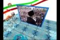 Supreme Leader Ayatollah Syed Ali Khamenei - Value of WOMEN صحیفہ نور - Farsi sub Urdu