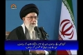 صحیفہ نور Supreme Leader Syed Ali Khamenei - THE ROLE OF YOUTH in Society - Urdu