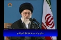 صحیفہ نور Every Nation has to go through EXAMS - Supreme Leader Syed Ali Khamenei - Farsi Sub Urdu