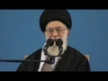 [08/05/13] Supreme Leader Meets with Teachers دیدار فرهنگیان -  Farsi