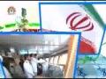 [02] Paroles Edifiantes - Sayyed Ali Khamenei - Persian Sub French