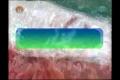 صحیفہ نور|Enthusiasm in this Nation brought us to this Level of Advancement|Leader Khamenei - Persian sub Urdu