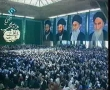 Leader Ayatollah Khamenei on Imam Khomeini R.A - Old Speeches - Part 2 - Persian