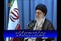 صحیفہ نور Masoleen Jahadi rooh aur Eesar o Qurbani rakhtay hon - Rehbar Khamenei - Persian sub Urdu