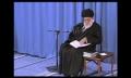 شرح حدیث اخلاق | صدق - Hadith of Ethics - Sayyed Ali Khamenei - Farsi