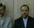 Leader Ay. Khamenei - June 2008 - on Shaheed Beheshti N 72 parliament members - English