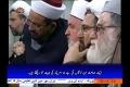 صحیفہ نور   Do terhan key groh hain,jeet sirf Allah key groh ki hi honi hay - Rehbar Khamenei - Farsi sub Urdu