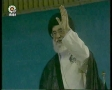 Leader Ayatollah Khamenei Speech - 2007 - Birthday Imam Ali a.s- English