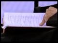 شرح حدیث اخلاق | گریستن از خوف پروردگار - Hadith of Ethics - Sayyed Ali Khamenei - Farsi
