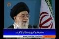 صحیفہ نور | Imam Khomeini and the Islamic Revolution | Imam Khamenei - Urdu
