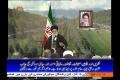 صحیفہ نور | Importance of Clean Healthy Environment | Supreme Leader Khamenei - Urdu