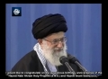 Milad/Birthday of Prophet Muhammad s.a.w and Imam Sadiq a.s - Ayatullah Khamenei - Farsi sub English