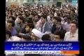 صحیفہ نور | Quran is the Book of Unity Only Allah is our saviour | Supreme Leader Khamenei - Urdu