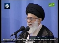 Speech at Quranic Meeting- Establishing Familiarity with Holy Quran - Ayatullah Ali Khamenei - Farsi sub English