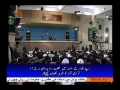 صحیفہ نور | How to stand strong in the path of Resistance | Imam khamenei - Farsi sub Urdu