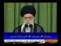 صحیفہ نور | Ikhtelafat ka hona Mantaqi or logical hai | Supreme Leader Khamenei - Urdu