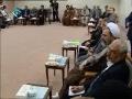 Ayatullah Ali Khamenei Speech in Meeting with Members of Supreme Council of Cultural Revolution - Farsi