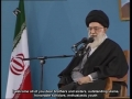 Speech in meeting with Qum people - Ayatullah Ali Khamenei - 10 Jan 2014 - Farsi Sub English