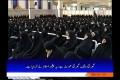 صحیفہ نور | Islam Main Aurat Ka Maqam Aur Zimmedarian | Supreme Leader Khamenei - Urdu