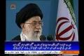 صحیفہ نور | Imam Khomeini ka Inqalab puri Tarikh mai apni misal aap hai | Supreme Leader Khamenei - Urdu