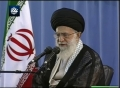 Islamic view of women -Ayatullah Khamenei- Women Islamic awakeing conference - Farsi Sub English
