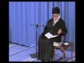 Prophet sa.w.w Hadith Tafseer - Speaking Truth - Ayatullah Khamenei - Farsi