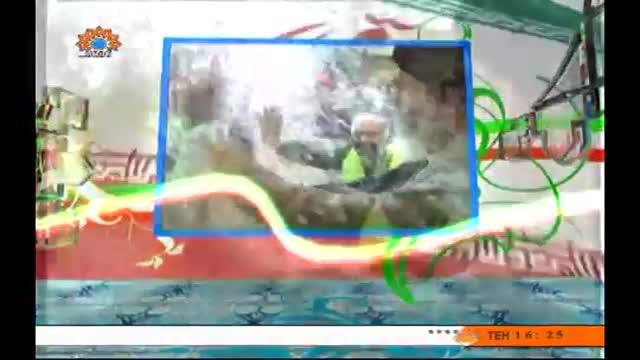 صحیفہ نور | Falastini hakumat ka qayam ho ker rahey ga,is main shak nahi | Supreme Leader Khamenei - Urdu