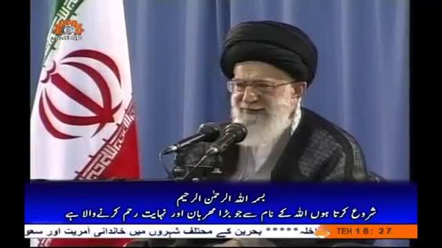صحیفہ نور | Hajj aur ittehad Muslimah | Supreme Leader Khamenei - Urdu