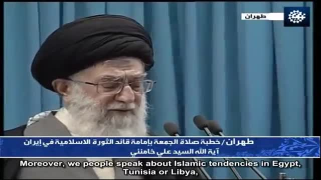 Ayatollah Khamenei describes important points for uprising nations -Excerpt- Farsi sub English