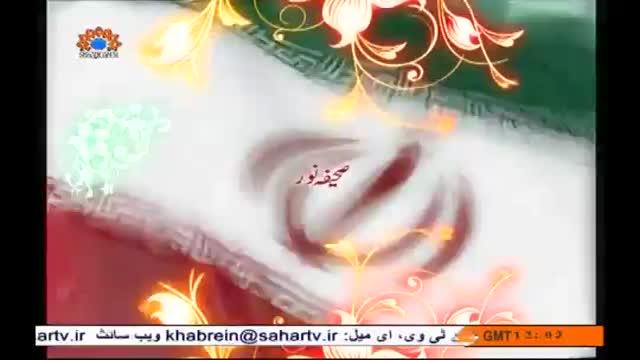 صحیفہ نور   Eesar Kamil Hussaini hi Deen ko bacha sakta hay   Supreme Leader Khamenei - Urdu