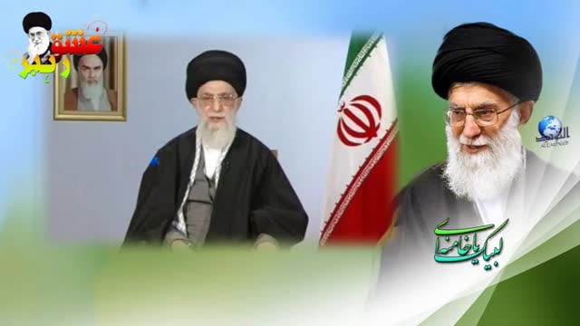 Message : Rahbar Sayyed Ali Khamenei on Noroz - Farsi Sub Urdu
