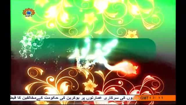 صحیفہ نور   Hujjaj karam sey Rehbar Moazzam ka khitab   Supreme Leader Khamenei - Urdu