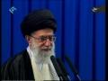 Leader Ayatollah Khamenei - 18thSeptember Sermon - FULL - Persian