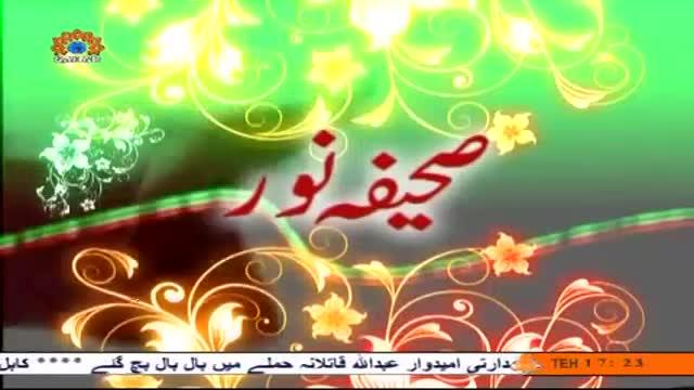 [06 June 2014] Jawanun or Inqilabi Tehreekun ko tabah karne ki sazishen   Leader Syed Ali Khamenei - Urdu
