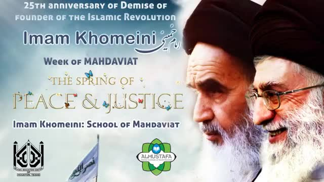[05] Imam Khomeini Conference 2014 | Clip from the Speech of Leader | Houston, TX | 7 June 2014 | English