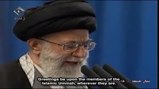 Important Points for Uprising nations for conideration Ayatullah Khamenei sermon - Arabic sub English