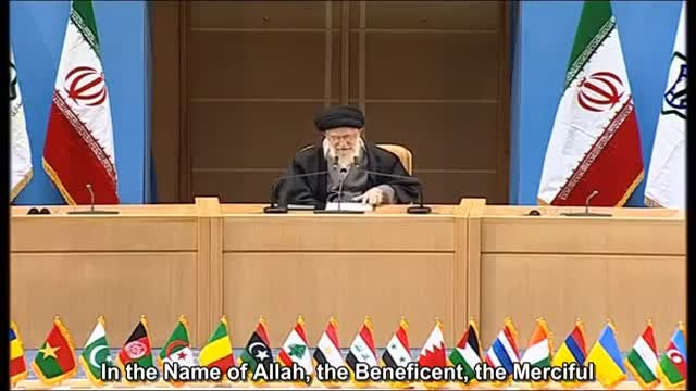 World Islamic Awakening Conference Speech Ayatullah Ali Khamenei - Farsi sub English
