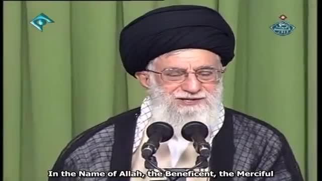 Belief in Imam Mahdi (a.s.) is part of world view of religions Ayatullah Khamenei 2014 - Farsi sub English