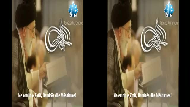 Lideri Khamenei lexon Suren Shems - Arabic sub Albanian