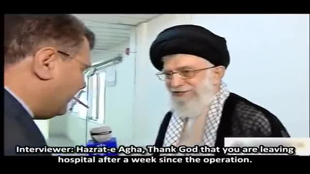 Ayatullah Khamenei\'s Interview after being discharged from the Hospital 15 Sep 2014 - Farsi Sub English
