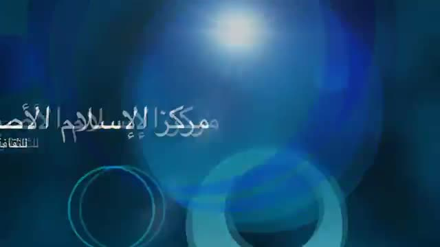 مصيبة القاسم بن الحسن ع على لسان السيد الخامنئي - Farsi sub Arabic