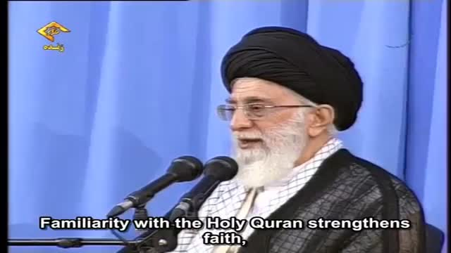 Familliarity with Holy Quran reduces fear of material problems Ayatullah Khamenei - Farsi sub English