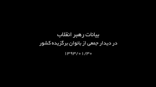 Ayatollah Khamenei quoting Carter's book on slavery against women in U.S. - farsi sub Eng