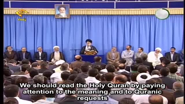 Familiarity with Holy Quran strengthens faith and increases reliance on God- Ayatullah Khamenei-farsi sub English